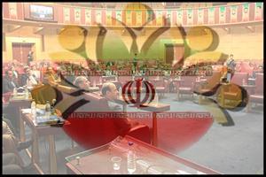 یازدهمین اجلاس عمومی شورای عالی استان ها