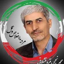 محمد نجمی قره قشلاقی